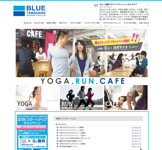 BLUE TAMAGAWA OUTDOOR FITNESS CLUB