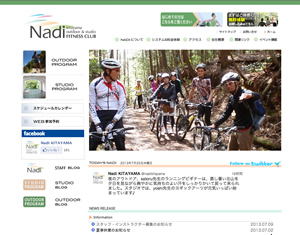 Nadi KITAYAMA OUTDOOR FITNESS CLUB