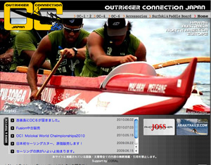 OUTRIGGER CONNECTION JAPAN